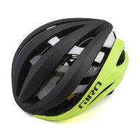 CASCO GIRO AETHER SPHERICAL MIPS
