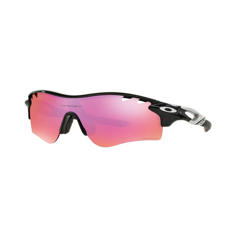 OCCHIALI OAKLEY RADARLOCK PATH PRIZM TRAIL OO9181-41